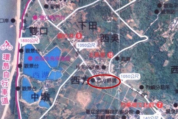烈嶼地圖錯誤-8.jpg