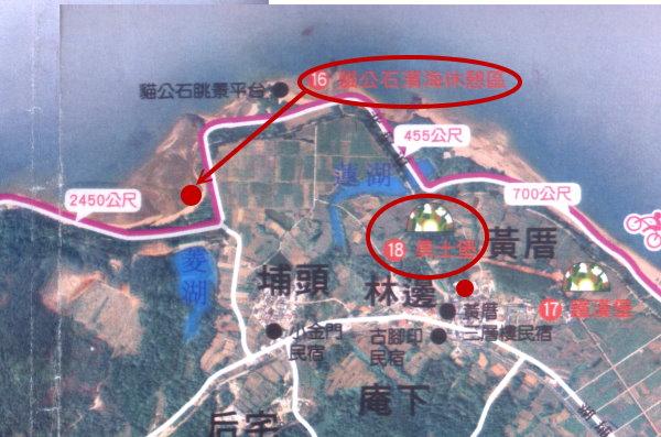 烈嶼地圖錯誤-10.jpg