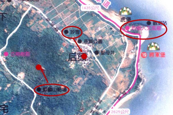 烈嶼地圖錯誤-11.jpg