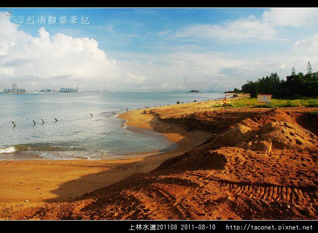 上林水道_23.jpg