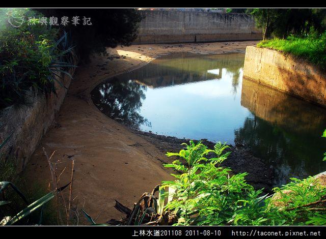 上林水道_24.jpg
