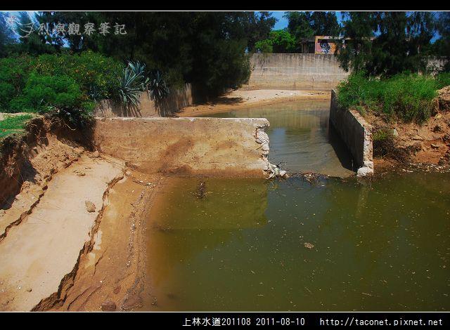 上林水道_28.jpg