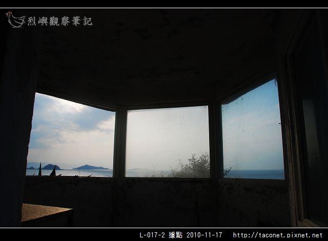 L-017-2據點_28.jpg