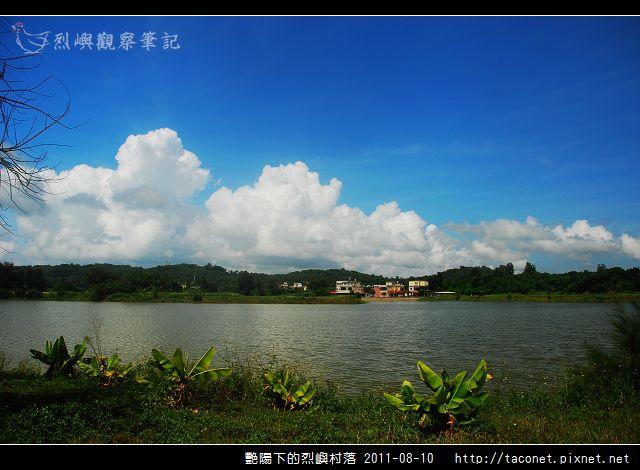 艷陽下的烈嶼村落_04.jpg