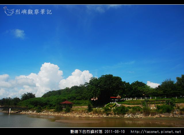 艷陽下的烈嶼村落_05.jpg