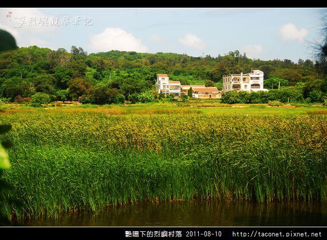 艷陽下的烈嶼村落_06.jpg