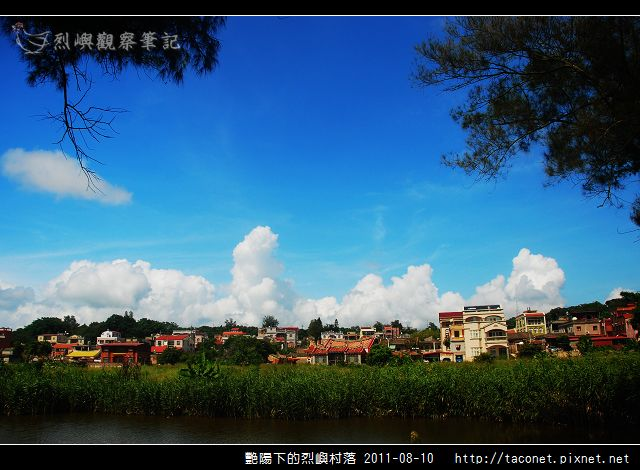 艷陽下的烈嶼村落_08.jpg