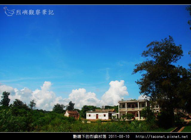 艷陽下的烈嶼村落_09.jpg