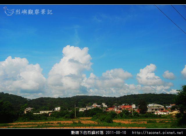 艷陽下的烈嶼村落_10.jpg