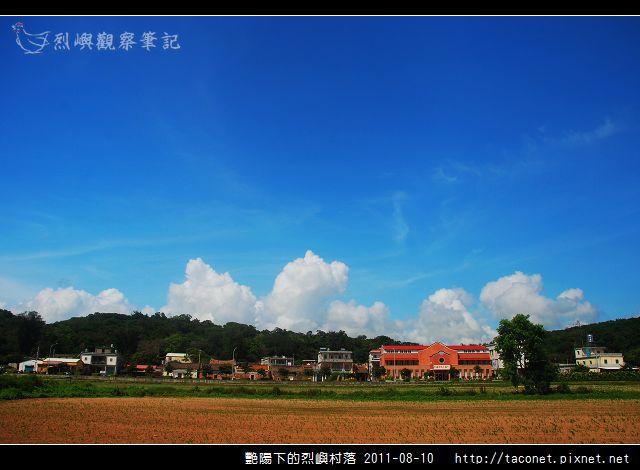 艷陽下的烈嶼村落_12.jpg