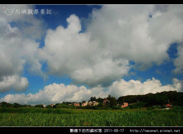 艷陽下的烈嶼村落_22.jpg