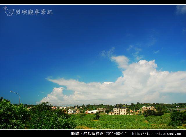 艷陽下的烈嶼村落_28.jpg
