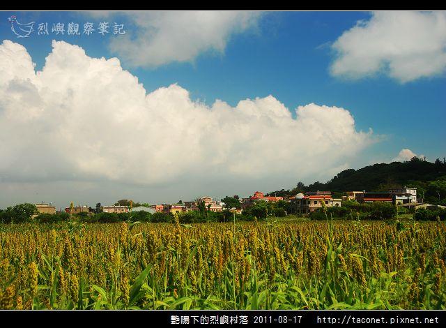 艷陽下的烈嶼村落_30.jpg