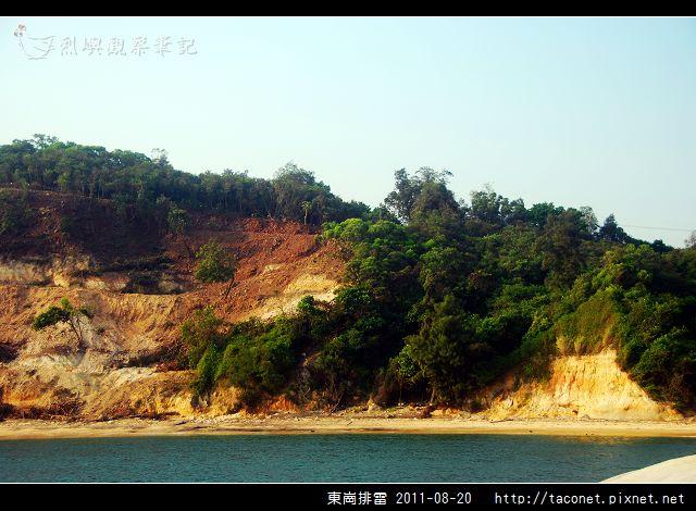 東崗排雷_37.jpg