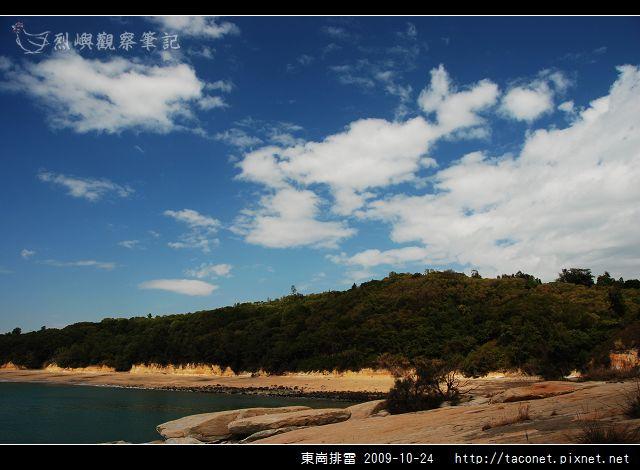 東崗排雷_42.jpg
