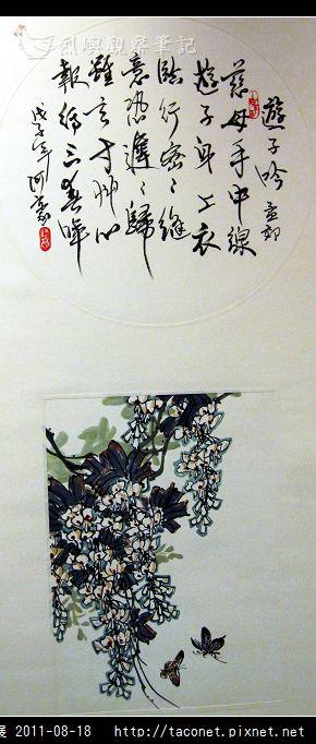 王阿豪書畫作品_46.jpg