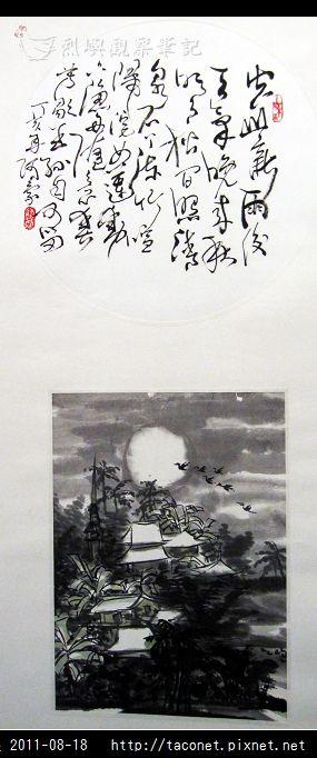 王阿豪書畫作品_59.jpg