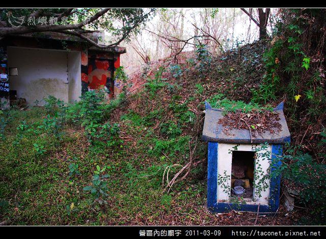 營區內的廟宇_08.jpg