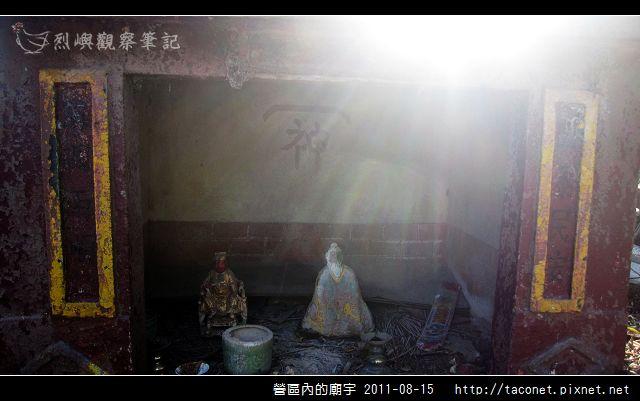 營區內的廟宇_09.jpg