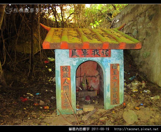 營區內的廟宇_11.jpg