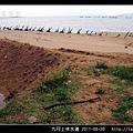 九月上林水道_10.jpg