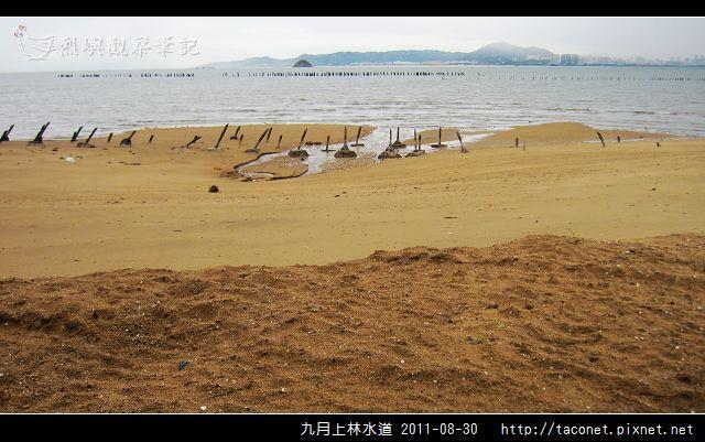 九月上林水道_11.jpg