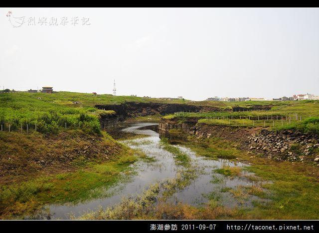 澎湖參訪_07.jpg