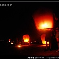 天燈祈福_03.jpg