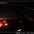 天燈祈福_04.jpg