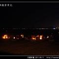 天燈祈福_05.jpg