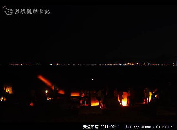 天燈祈福_06.jpg