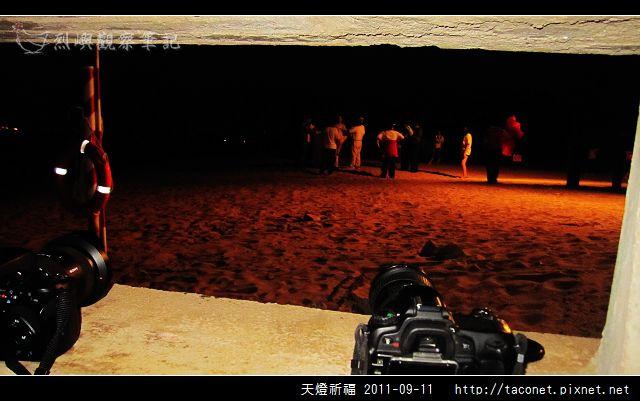天燈祈福_08.jpg