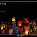 天燈祈福_12.jpg