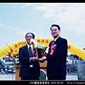 1999羅厝漁港落成_01.jpg