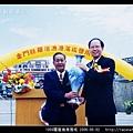 1999羅厝漁港落成_04.jpg