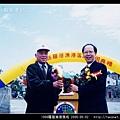 1999羅厝漁港落成_05.jpg