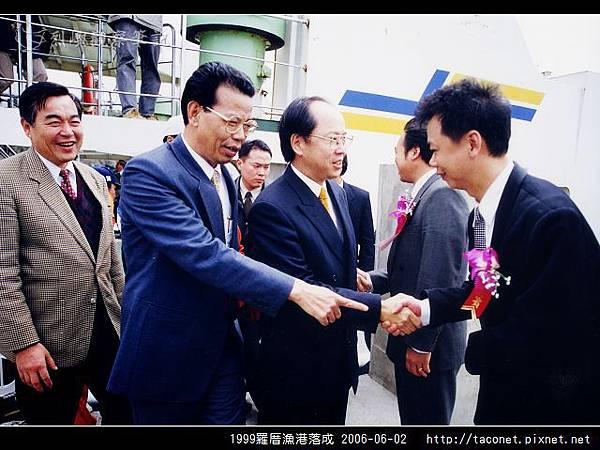 1999羅厝漁港落成_08.jpg