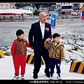 1999羅厝漁港落成_09.jpg
