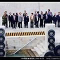 1999羅厝漁港落成_14.jpg