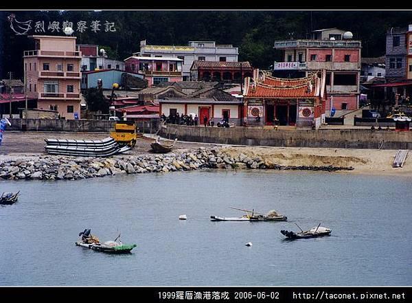 1999羅厝漁港落成_17.jpg