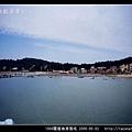 1999羅厝漁港落成_18.jpg