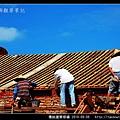 傳統建築修繕_01.jpg