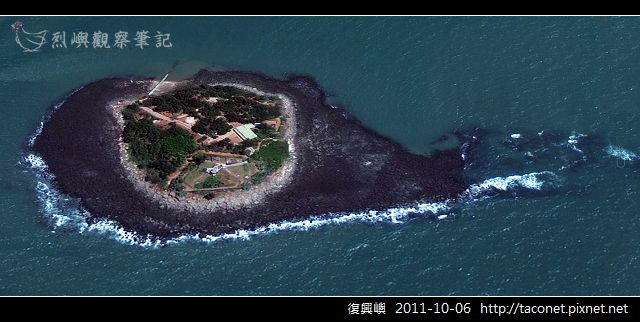 復興嶼衛星圖-3.jpg