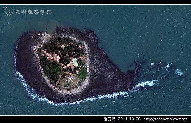 復興嶼衛星圖-2.jpg