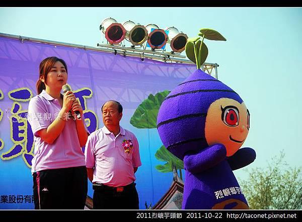 2011烈嶼芋頭節_28.jpg