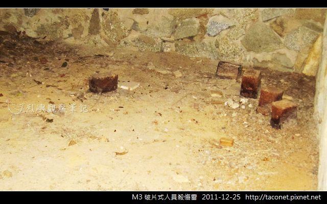 M3 破片式人員殺傷雷_02.jpg