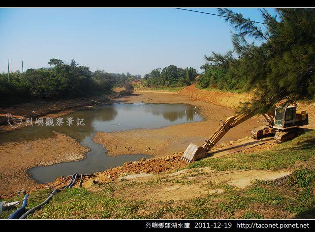 蓮湖_659.jpg