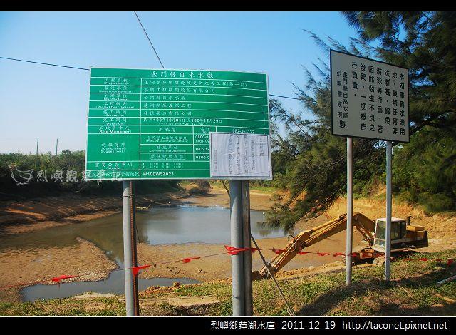 蓮湖_664.jpg