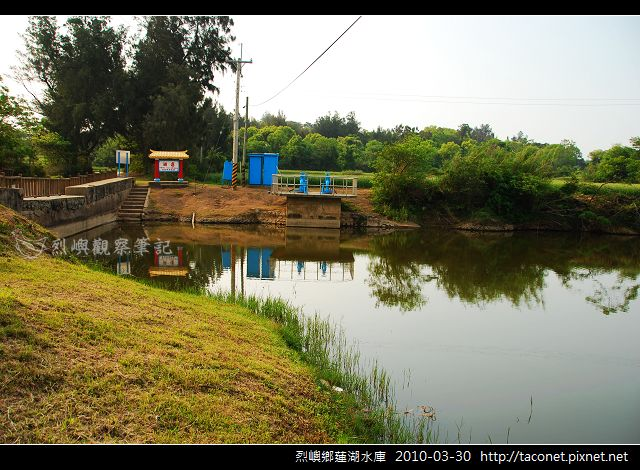 蓮湖_668.jpg
