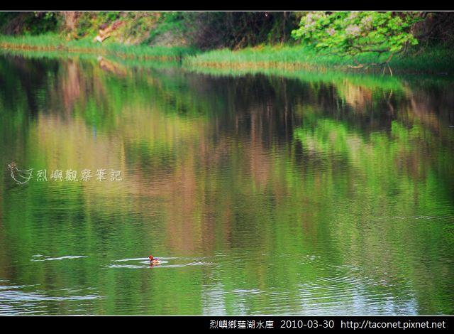 蓮湖_670.jpg